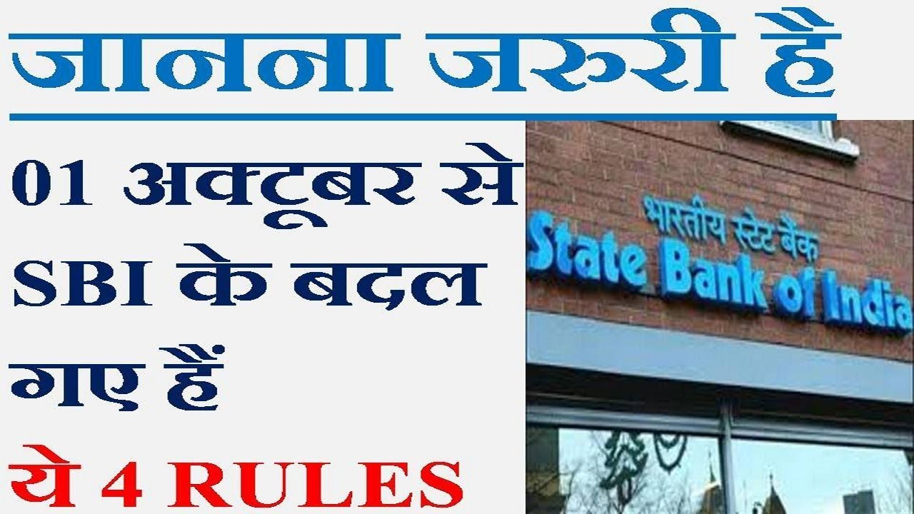rules and regulations of sbi The terms and conditions are also largely dependent on the prevalent property and land rules and regulations and the local conditions in the states as such they may vary from state to state depending on the laws and procedures as outlined by the state government or any of its authorized bodies.