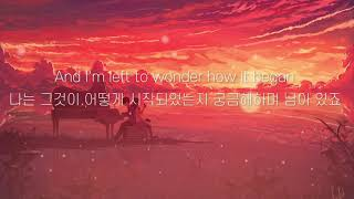[LG 광고 노래]Fahrenheit-in the beginning (한글자막/가사/한글가사/해석)