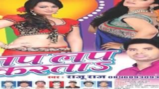 Video New 2015 Bhojpuri Hot Song    Kauna Sawat Sanghe Kat Ta Chandi    Raju Raj download MP3, 3GP, MP4, WEBM, AVI, FLV Oktober 2018