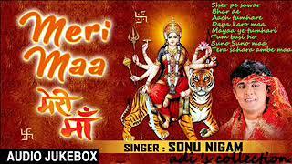 Durga maa songs- pahadawali maa sheranwali maa