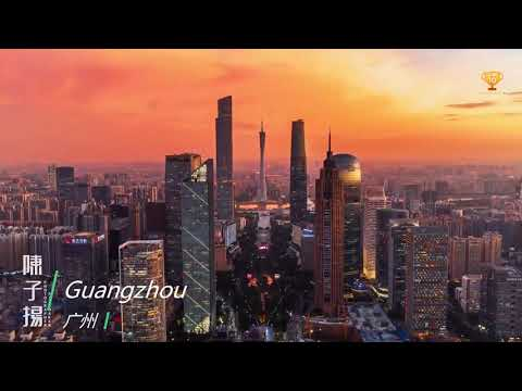 Top 10 City Skylines of China 2020, Beijing is not ranking the first!