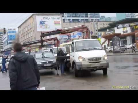 Незаконная эвакуация (01.05.2013)