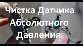 дАД (датчик абсолютного давления) под турбо своими руками - Будни хондавода S01E14