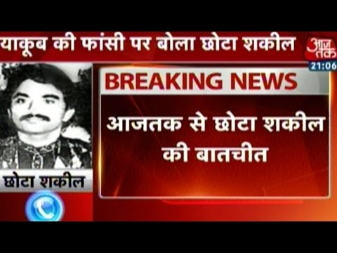 Yakub Has Been Punished For Tiger's Deeds: Chhota Shakeel