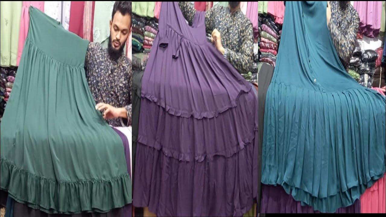 Download Stylish Kuchi/Ruffle Borka Collection   কুচি বোরকা কালেকশন   গাউন বোরকা    Gown Borka   New Burqa  