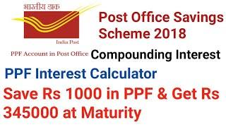 Post Office Savings Scheme 2018 | PPF Interest Calculator | Public Provident Fund Scheme