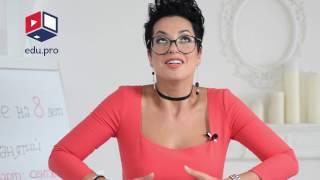 Мастер-класс Кати Гершуни 'Как выглядеть моложе'