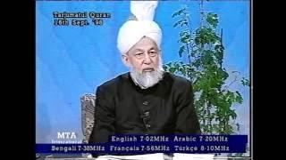 Tarjumatul Quran - Surah al-Najm [The Star]: 11 - 48