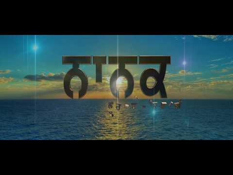 Coming Soon || Nanak Noor-E-Elahi || Dr.Udhoke
