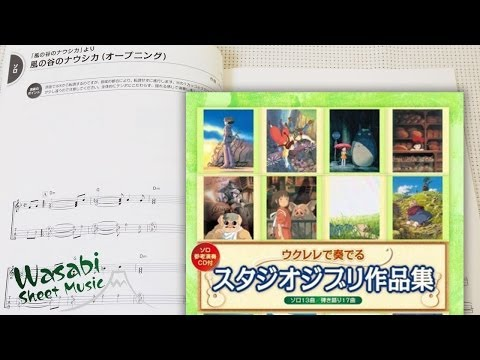Studio Ghibli Collection For Ukulele Sheet Music Book with CD / 30songs