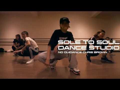 Girls Hip Hop | No Guidance Chris Brown | Seven Choreography