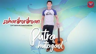 PUTRA HUTAGAOL - SOHARIBORIBOAN (Official Music Video) Lagu Batak Terbaru