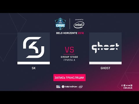 SK vs Ghost - ESL One Belo Horizonte - map2 - de_dust2 [Enkanis, ceh9]