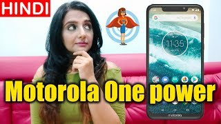 🇮🇳 [Hindi] Motorola One Power Review of Rumour Specs, features, camera and price in India Madam Tech