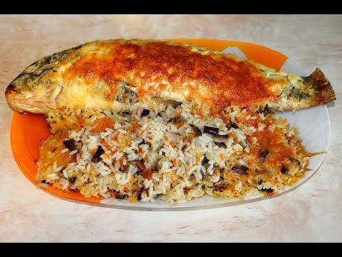 карп запеченный в духовке с рисом рецепт с фото