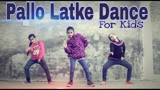 Pallo Latke Dance | Shaadi Mein Zaroor Aana | Freestyle Kids Dance Choreography | Mr. Blaze