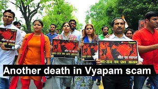 Another death in Vyapam scam, doctor allegedly commits suicide