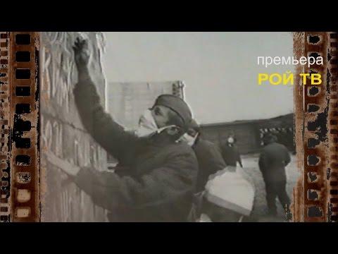 Уникальные свидетельства чернобыльцев