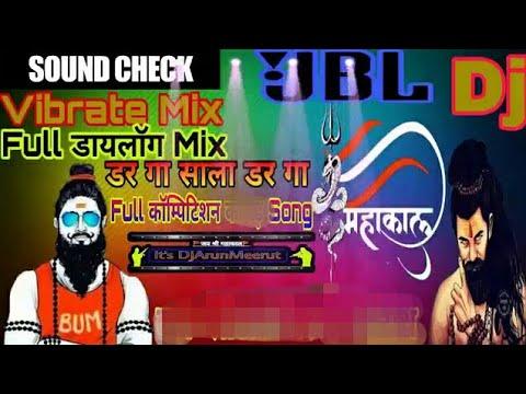 Download Bhole Rom Rom Re Mixby Dj Lux Bsr Dj Amit Bsr Dj Bobby Bsr