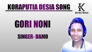 GORI NONI || Singer - DAMO || Koraputia Desia Song || Koraput Review || Dhemssa TV App