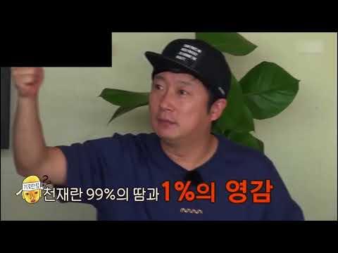 이수근 레전드 영상!! #2