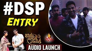 #DeviSriPrasad Rocking Entry @ Jaya Janaki Nayaka Movie Audio Launch || Sreenivas, Rakul Preet