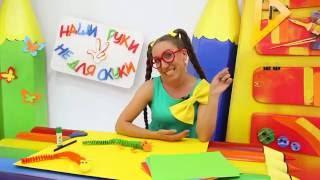 Як зробити ящірку)))Наші руки не для нудьги)))