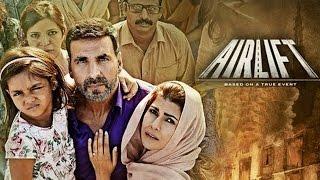 Airlift Full Movie Review | Akshay Kumar and Nimrat Kaur | Bollywood Movie 2016
