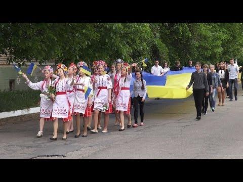 украина каховка net знакомства