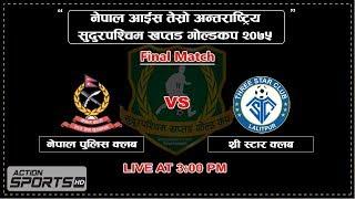 nepal-police-club-vs-ruslan-three-star-club-final-match-action-sports
