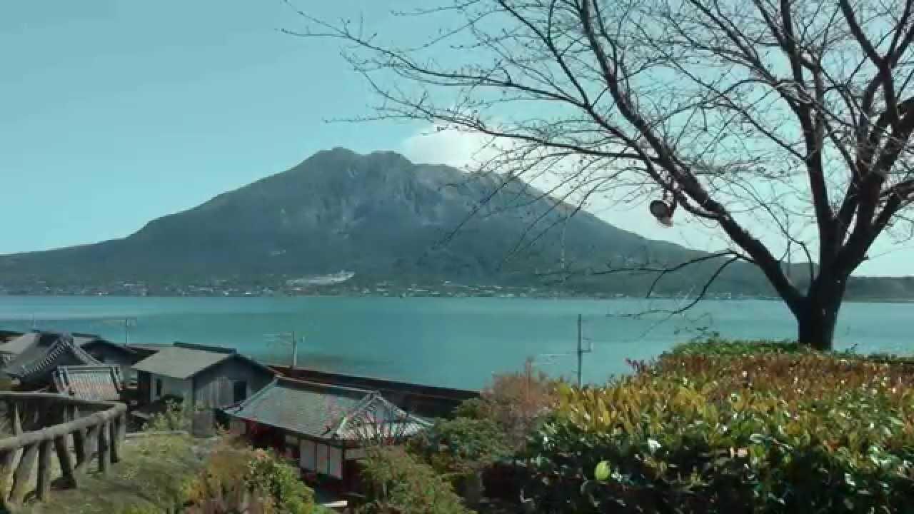 仙巖園せんがんえん-九州鹿児島.櫻島火山噴發. Senganen Garden ...