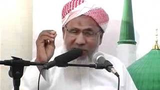 Arivuchurangam Arul Marai Quran