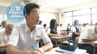 【公式】日本航空学園の歴史〜テーマソング「夢は叶う To the Sky」