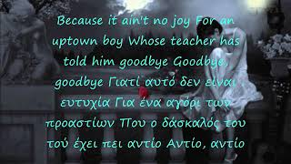 George Michael One More Try with English and Greek lyrics!