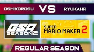 Oshikorosu vs ryukahr   Regular Season   GSA SMM2 Endless Mode Speedrun League DB Season 2