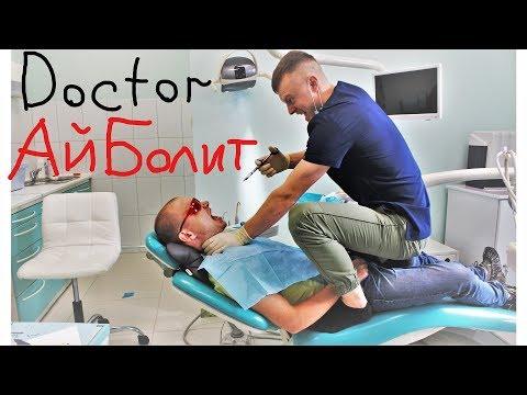 Лечение кариеса. Лечение зубов. Стоматология