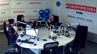 Смотреть видео Наша афиша 1 января 2018 на Говорит Москва онлайн
