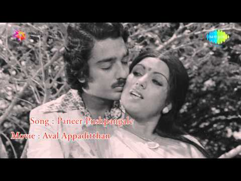 Aval Appadithan | Panneer Pushpangale song