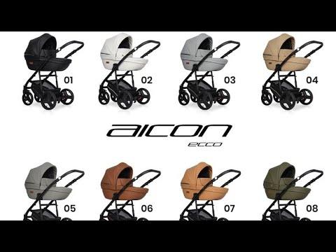 Новинка 2019 г! Долгожданная Riko AICON. Коллекции Ecco&Pastel.