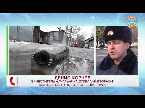 В Солнечногорске подростки подожгли сараи
