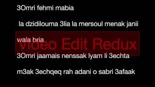 Cheba Maria Omri Lyrics