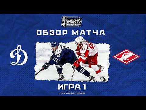Обзор. «Динамо» — «Спартак». Матч #1. 02.03.20 | Дерби, драки, крупная победа!