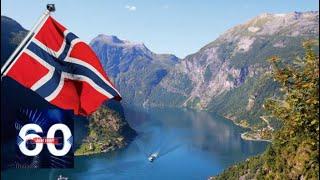 Норвегия отказала НАТО ради хороших отношений с Москвой. 60 минут от 14.10.19