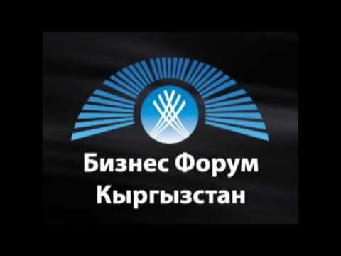 BUSINESS FORUM KYRGYZSTAN 2016