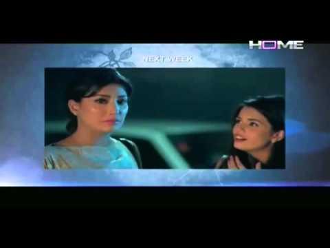 Download Unsuni drama Episode 18 review,   PTV Home