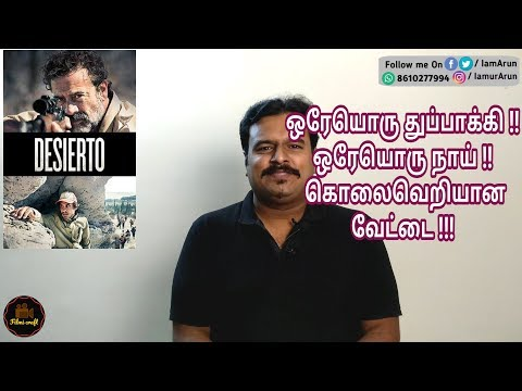 Desierto (2015) Mexican-French Thriller Movie Review in Tamil by Filmi craft