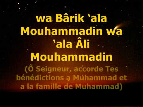 Favori le tachahoud partie 2 les salutations VostFr - YouTube LU12