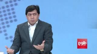 FARAKHABAR: Taliban Say Surge in Civilian Toll Led to Financial Crisis