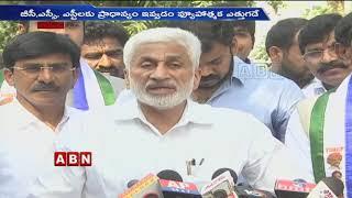 Reasons Behind Cm Ys Jagan Gives Importance To Sc Bc Communities   Abn Telugu