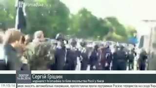 Посольство России в Киеве Активисты бросают в здание кирпич и петарды(блог Єдина Країна - http://yedyna-krayina.blogspot.com/, 2014-06-14T19:52:27.000Z)
